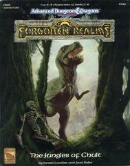 AD&D(2e) FRM1 - The Jungles of Chult 9389