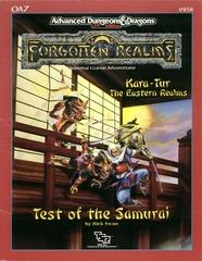 AD&D 2e OA7 - Test of the Samurai 9258
