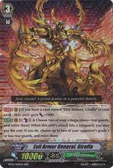Evil Armor General, Giraffa - BT04/005EN - RRR