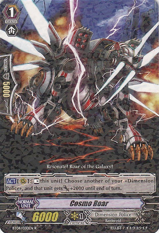 Cosmo Roar - BT04/030EN - R