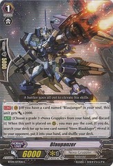 Blaupanzer - BT04/077EN - C on Channel Fireball