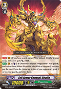 Evil Armor General, Giraffa - BT04/S05EN - SP