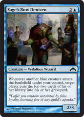 Sage's Row Denizen - Foil