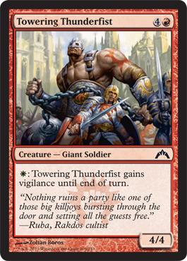 Towering Thunderfist - Foil
