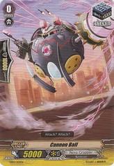 Cannon Ball - TD03/013EN - TD