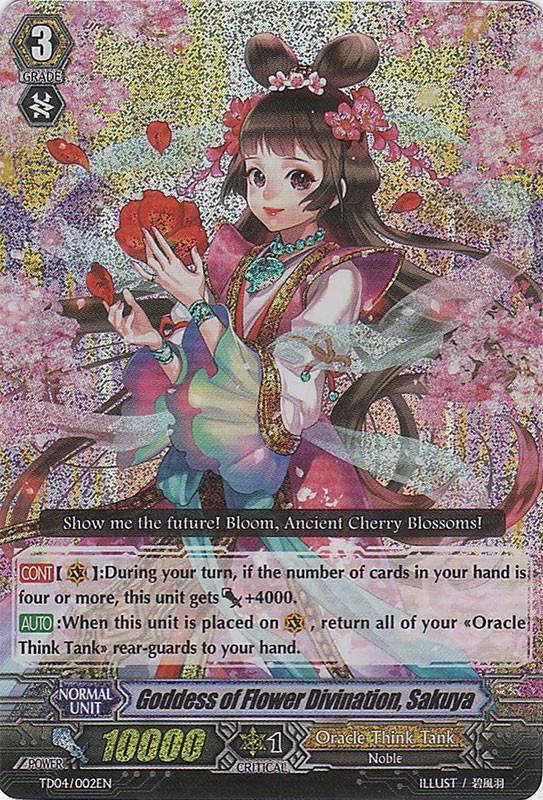 Goddess of Flower Divination, Sakuya - TD04/002EN - TD