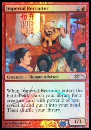 Imperial Recruiter - Foil DCI Judge Promo