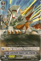 Land Battle Support Type, Enigship - PR/0030EN - PR