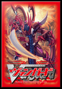 Cardfight! Vanguard Vol. 02 Dragonic Overlord Sleeves (53ct)