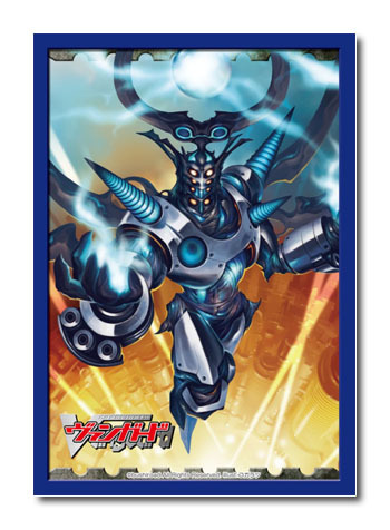 Cardfight! Vanguard Vol. 68 Infinite Phantom Invader, Death Army Cosmo Lord Sleeves (53ct)