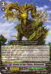 Avatar of the Plains, Behemoth - BT05/023EN - R