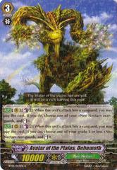 Avatar of the Plains, Behemoth - BT05/023EN - R