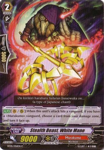 Stealth Beast, White Mane - BT05/056EN - C