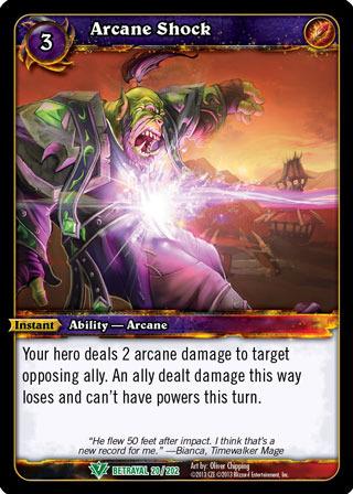 RUPTURE SPIRE X4 Commander 2016 Magic MTG MINT CARD