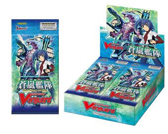 Blue Storm Armada Booster Box