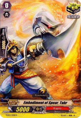 Embodiment of Spear Tahr - KAD2/008EN - TD