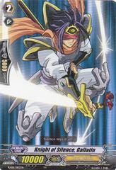 Knight of Silence Gallatin - KAD1/002EN - TD