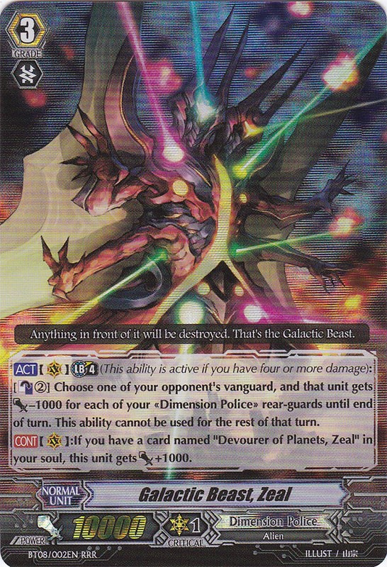 Galactic Beast, Zeal - BT08/002EN - RRR