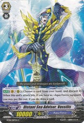 Distant Sea Advisor, Vassilis - BT08/087EN - C