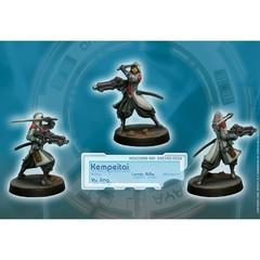 Kempeitai (280340-0226)