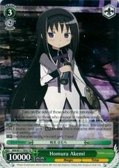 Homura Akemi - W17-TE05 - TD