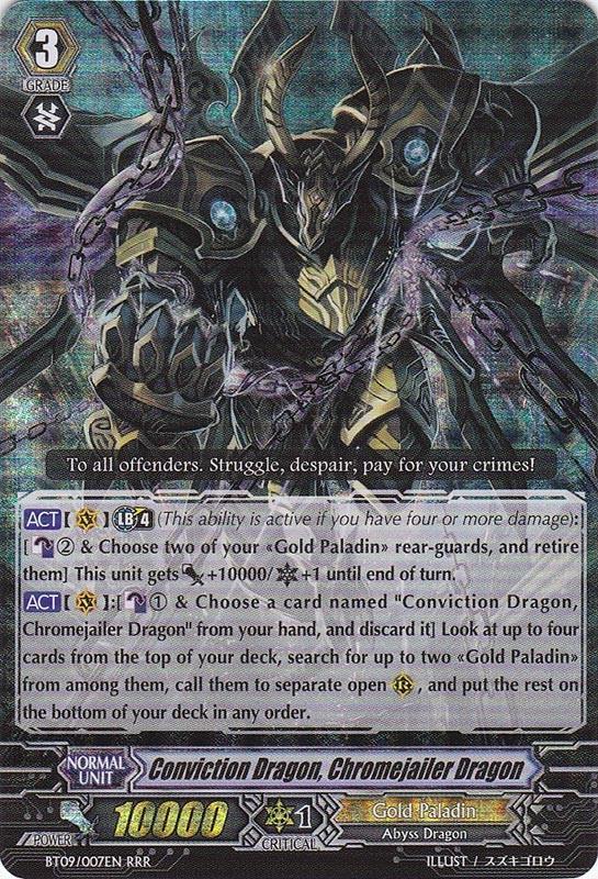 Conviction Dragon, Chromejailer Dragon - BT09/007EN - RRR