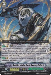 Battler of the Twin Brush, Polaris - BT09/013EN - RR