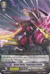 Beast Deity, Yamatano Drake - BT09/031EN - R on Channel Fireball
