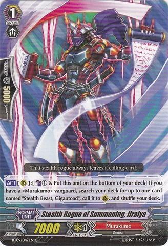 Stealth Rogue of Summoning, Jiraiya - BT09/047EN - C