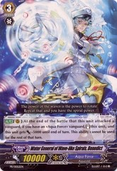 Water General of Wave-like Spirals, Benedict - PR/0052EN - PR