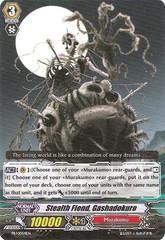 Stealth Fiend, Gashadokuro - PR/0054EN - PR
