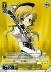 Mami's Magical Silver Gun - MM/W17-E001S - SR
