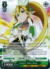Leafa's Pure Wish - SAO/S20-E027R - RRR