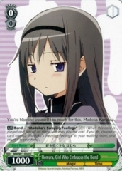 MM/W17-E040 C Homura, Girl Who Embraces the Bond