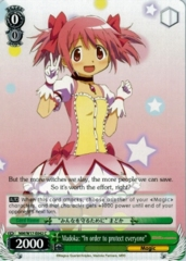 Madoka: In order to protect everyone - MM/W17-E042 - C