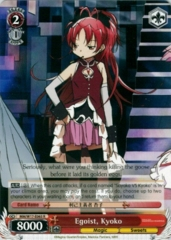 Egoist, Kyoko - MM/W17-065S - SR