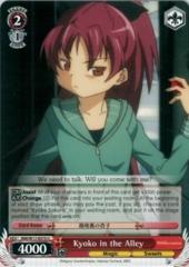 Kyoko in the Alley - MM/W17-070 - U