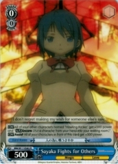 Sayaka Fights for Others - MM/W17-083 - R