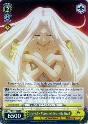 Irisviel - Vessel of the Holy Grail - FZ/S17-E008S - SR