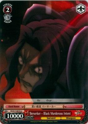 Berserker - Black Murderous Intent - FZ/S17-E070 - U