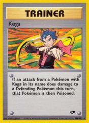 Koga - 106/132 - Holo Rare - Unlimited Edition
