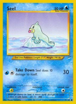 Seel - 81/105 - Common - Unlimited Edition