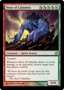 Deus of Calamity
