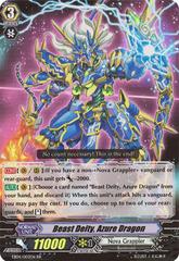 Beast Deity, Azure Dragon - EB04/003EN - RR