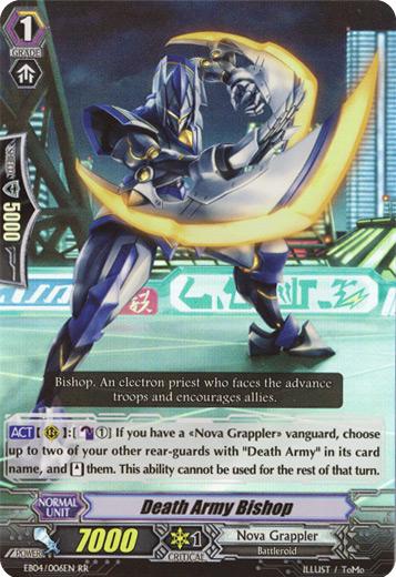 Death Army Bishop - EB04/006EN - RR