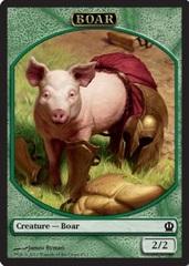 Boar Token (8)
