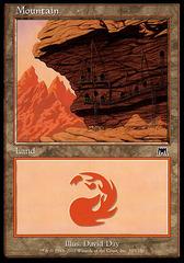 Mountain (345)