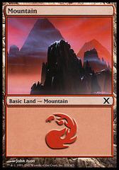 Mountain (376) - Foil
