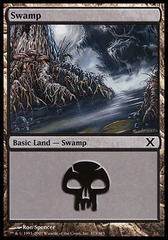 Swamp (373) - Foil
