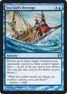 Sea Gods Revenge - Foil